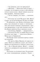 Мадонна с Калашниковым (м) — фото, картинка — 14