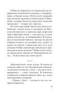 Мадонна с Калашниковым (м) — фото, картинка — 6