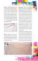 Вышивка лентами — фото, картинка — 3