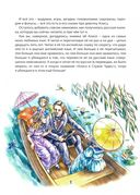 Алиса в Стране Чудес — фото, картинка — 1