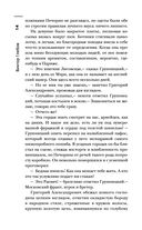 Фаталист — фото, картинка — 14