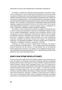 Финансовая отчетность для руководителей и начинающих специалистов — фото, картинка — 12