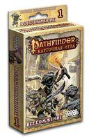 Pathfinder. Возвращение рунных властителей — фото, картинка — 1