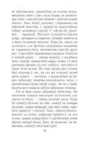 Альпiйская балада. Пакахай мяне, салдацiк — фото, картинка — 8