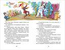 Золотой ключик, или Приключения Буратино — фото, картинка — 1