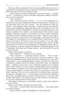 Иван Гончаров. Полное собрание романов в одном томе — фото, картинка — 13