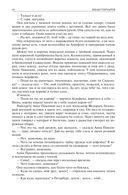 Иван Гончаров. Полное собрание романов в одном томе — фото, картинка — 9