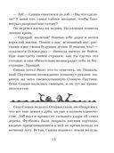 Хроники Домового. 2019 — фото, картинка — 13