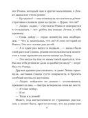 Хроники Домового. 2019 — фото, картинка — 4