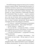 Хроники Домового. 2019 — фото, картинка — 10
