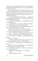 Черный обелиск (м) — фото, картинка — 12