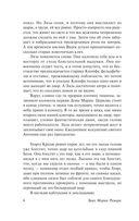 Черный обелиск (м) — фото, картинка — 6