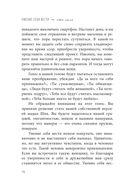 Стиль Мадам Шик — фото, картинка — 11