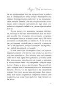 Стиль Мадам Шик — фото, картинка — 12