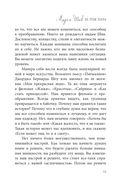 Стиль Мадам Шик — фото, картинка — 10