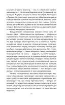 Владимир Путин. 20 лет у власти — фото, картинка — 9
