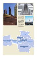 Берлин — фото, картинка — 3