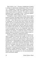 Христианство (м) — фото, картинка — 13