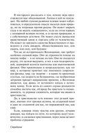 Христианство (м) — фото, картинка — 14