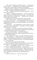 Спасти СССР. Манифестация — фото, картинка — 11