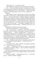 Спасти СССР. Манифестация — фото, картинка — 12