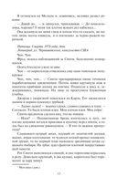 Спасти СССР. Манифестация — фото, картинка — 13