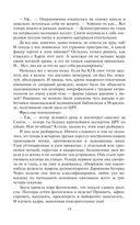 Спасти СССР. Манифестация — фото, картинка — 14