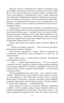 Спасти СССР. Манифестация — фото, картинка — 15