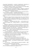 Спасти СССР. Манифестация — фото, картинка — 16