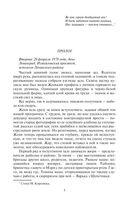 Спасти СССР. Манифестация — фото, картинка — 5