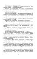 Спасти СССР. Манифестация — фото, картинка — 6