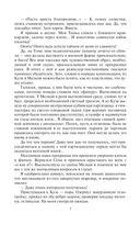 Спасти СССР. Манифестация — фото, картинка — 7