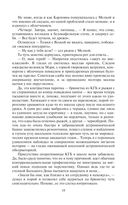 Спасти СССР. Манифестация — фото, картинка — 10