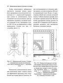 Художественные изделия из металлов и их сплавов — фото, картинка — 10