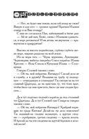 Славянские сказы для детей — фото, картинка — 14