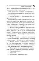 Черная магия в белый горошек (м) — фото, картинка — 14