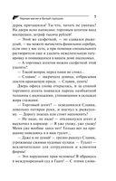 Черная магия в белый горошек (м) — фото, картинка — 7