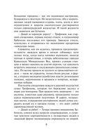 Антикиллер-2 (м) — фото, картинка — 7
