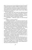 Антикиллер-2 (м) — фото, картинка — 8