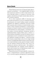Остров Смертушкин — фото, картинка — 12