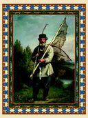Русская рыбалка — фото, картинка — 2