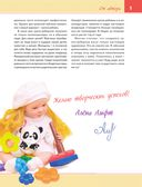 Авторские куклы Реборн. Пошаговый мастер-класс — фото, картинка — 4