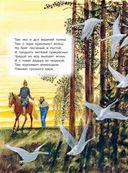 Все самые великие сказки русских писателей — фото, картинка — 3