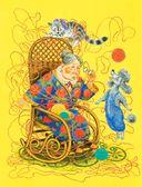 Весёлые сказки для малышей — фото, картинка — 2