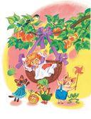 Весёлые сказки для малышей — фото, картинка — 13