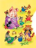 Весёлые сказки для малышей — фото, картинка — 4