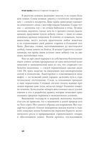 Взлеты и падения государств — фото, картинка — 11