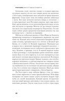Взлеты и падения государств — фото, картинка — 9