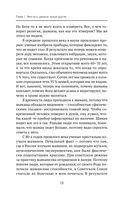 Сибирская шаманка. Вам поможет сила Рода — фото, картинка — 13