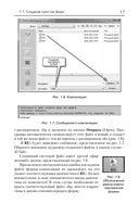 Адаптация AutoCAD под стандарты предприятия — фото, картинка — 15